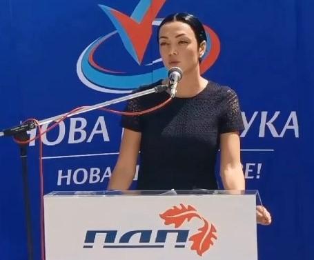 Dragana Kljajić